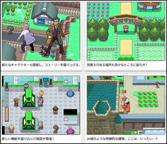 Pokemon dimension pokemon platine - Pokemon platine evolution ...