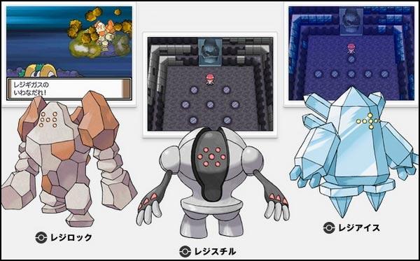 Pokemon version platine - Pokemon platine evolution ...
