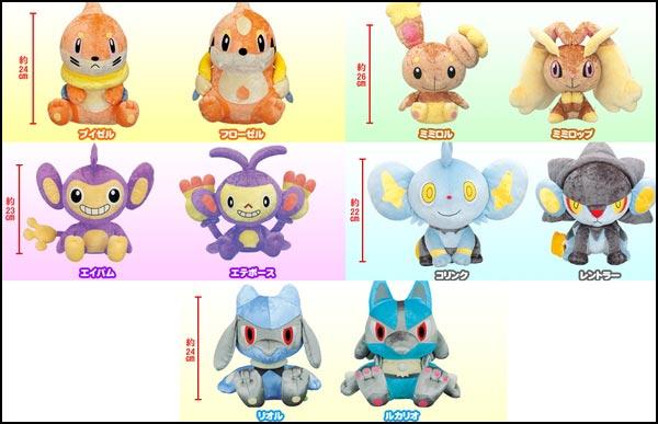 B timents de pok mon platine et invasion de peluches - Pokemon platine evolution ...