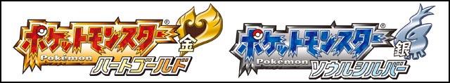 Pokémon Platine 252