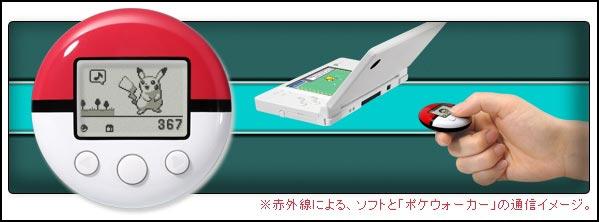 compteur de rencontre pokemon platine