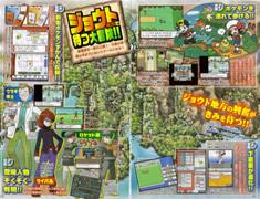 News Pokemon Or HeartGold et Argent Soulsilver - Page 4 364