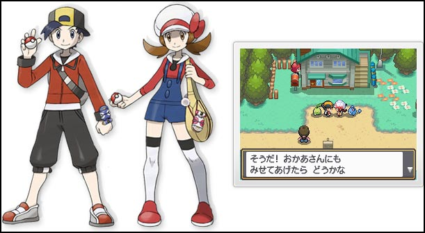 News Pokemon Or HeartGold et Argent Soulsilver - Page 4 383
