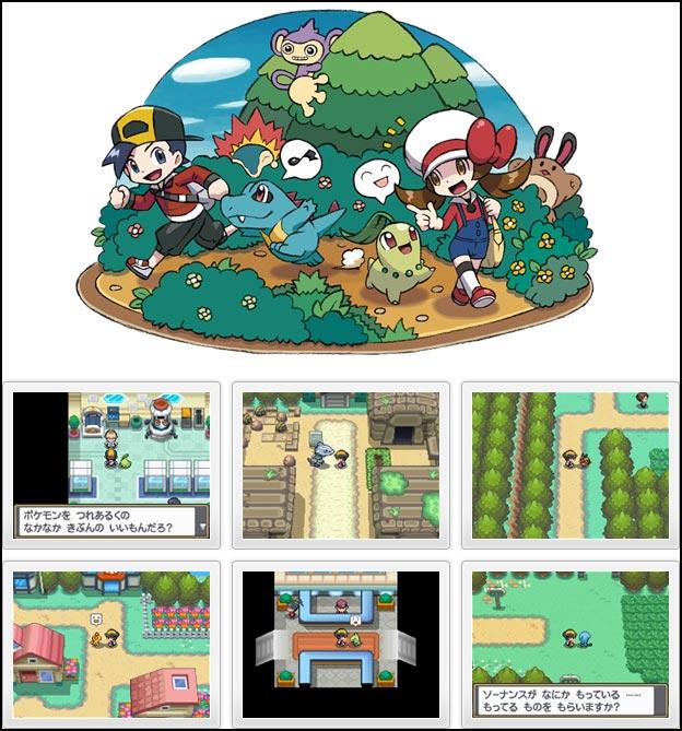 News Pokemon Or HeartGold et Argent Soulsilver - Page 4 389