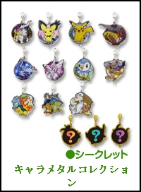 News Pokemon Or HeartGold et Argent Soulsilver - Page 4 416