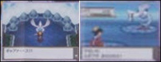News Pokemon Or HeartGold et Argent Soulsilver - Page 4 448