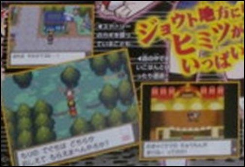 News Pokemon Or HeartGold et Argent Soulsilver - Page 4 449