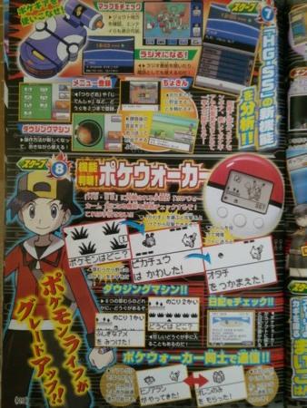 News Pokemon Or HeartGold et Argent Soulsilver - Page 4 456
