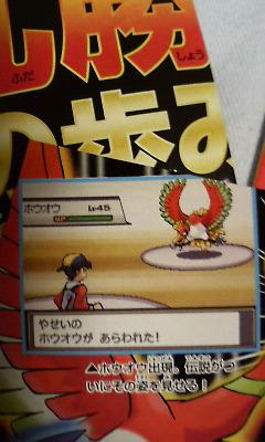 News Pokemon Or HeartGold et Argent Soulsilver - Page 4 465