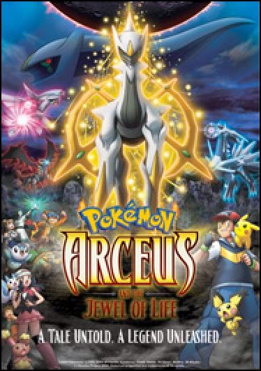Film Pokemon 12 563