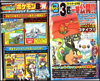 Pokemon Black et White, La 5e generation !!! - Page 3 102