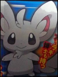 Pokemon Black et White, La 5e generation !!! - Page 2 156