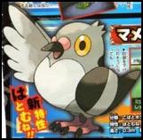 Pokemon Black et White, La 5e generation !!! - Page 2 160