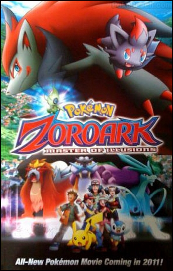 [FS]  Pokémon (Film 13) : Zoroark, le maоtre des illusions     [DVDRip – FR]