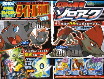 Pokemon Black et White, La 5e generation !!! - Page 4 49