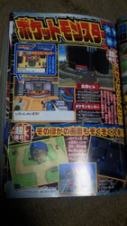 Pokemon Black et White, La 5e generation !!! - Page 3 84