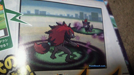 Pokemon Black et White, La 5e generation !!! - Page 3 88