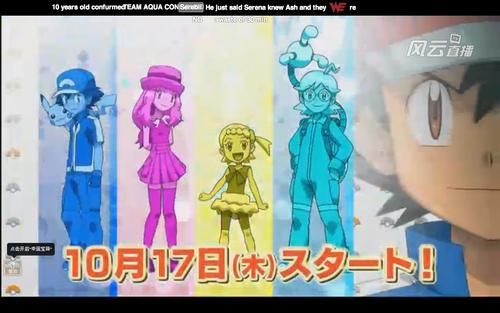 """Résultat de recherche d'images pour """"pokemon XY lem et clem"""""""