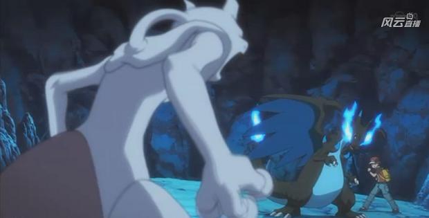 EDIT : Pokémon X & Y : Des tonnes de nouveautés !  1194