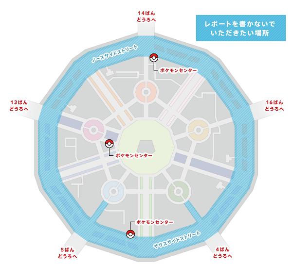 [Nintendo] Pokémon tout sur leur univers (Jeux, Série TV, Films, Codes amis) !! - Page 5 1367