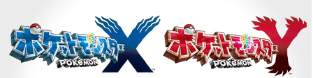 Pok mon 6 me g n ration x et y page 2 - Pokemon 6eme generation ...