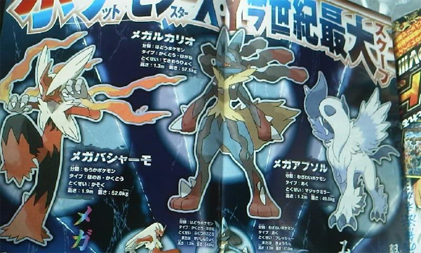 Dossier Pokémon - Page 3 824