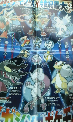 Dossier Pokémon - Page 3 826