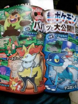 [Nintendo] Pokémon tout sur leur univers (Jeux, Série TV, Films, Codes amis) !! 966