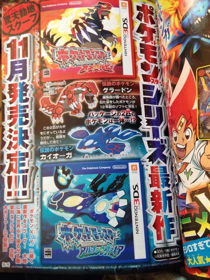 Jeu - Pokémon Rubis Oméga et Saphir Alpha ! 283