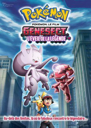 16. Kinofilm auf DVD vorbestellbar! 323