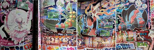 Pokémon Rubis Oméga et Pokémon Saphir Alpha 377