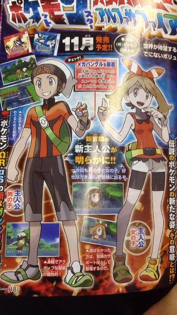 Pokémon Rubis Oméga et Pokémon Saphir Alpha 378