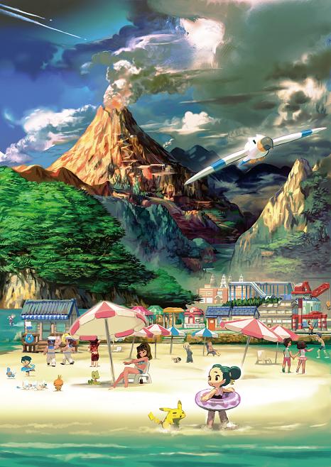 L'univers des Pokemon !!! - Page 3 404