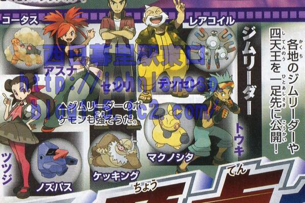 L'univers des Pokemon !!! - Page 3 546
