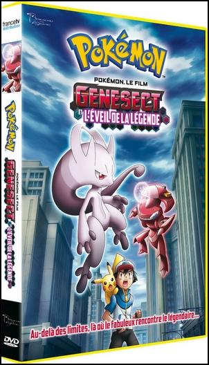 Sortie du film Genesect et l'éveil de la légende  ! 580