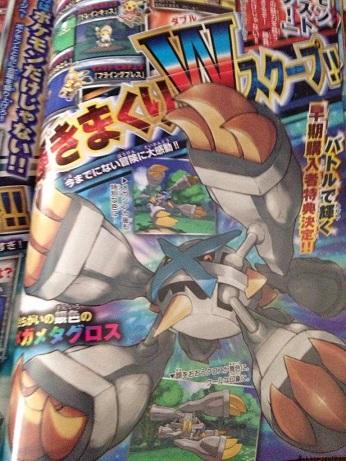[Nintendo] Pokémon tout sur leur univers (Jeux, Série TV, Films, Codes amis) !! - Page 37 602