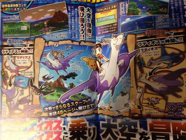 [Nintendo] Pokémon tout sur leur univers (Jeux, Série TV, Films, Codes amis) !! - Page 7 860