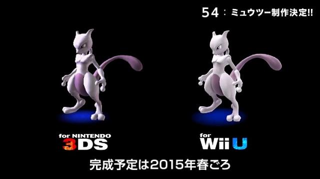 """[New] Camp Pokémon et """"petit nouveau"""" dans SSB. 944"""
