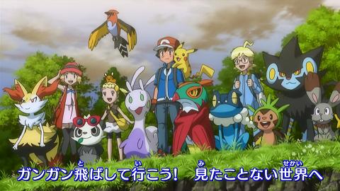Pok mon la s rie xy ca reprend avec la saison 18 - Youtube pokemon saison 17 ...