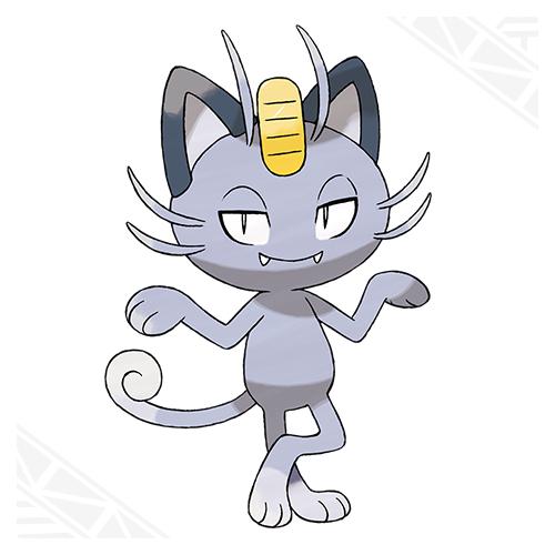 Pokemon [JV] Lune & Soleil, Pokemon Go Magicarpe Jump ... - Page 18 526