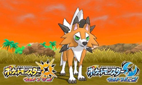 Pokémon Ultra Soleil / Lune, découvrez la nouvelle évolution de Rocabot !