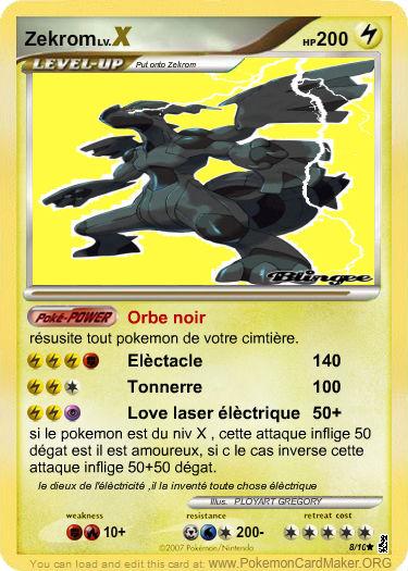 Extrem Espace Membre > Galerie de greg2000 CI74
