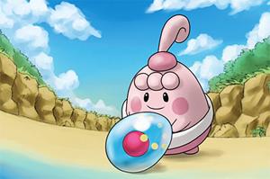 comment avoir un oeuf shiny pokemon y