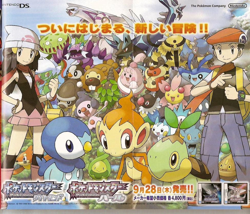 Série Pokémon - Page 2 Scan_corocoro_102006_page1