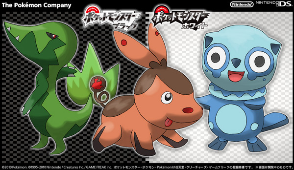 Pokemon noir et blanc blogs forums de discussion jeux vid o gamekult - Starter pokemon blanc ...