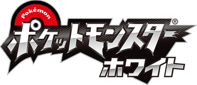 Poké New's N*4 Pokemon_black_logo