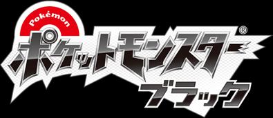 Poké New's N*4 Pokemon_white_logo
