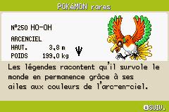 Les pokémons légendaires 184